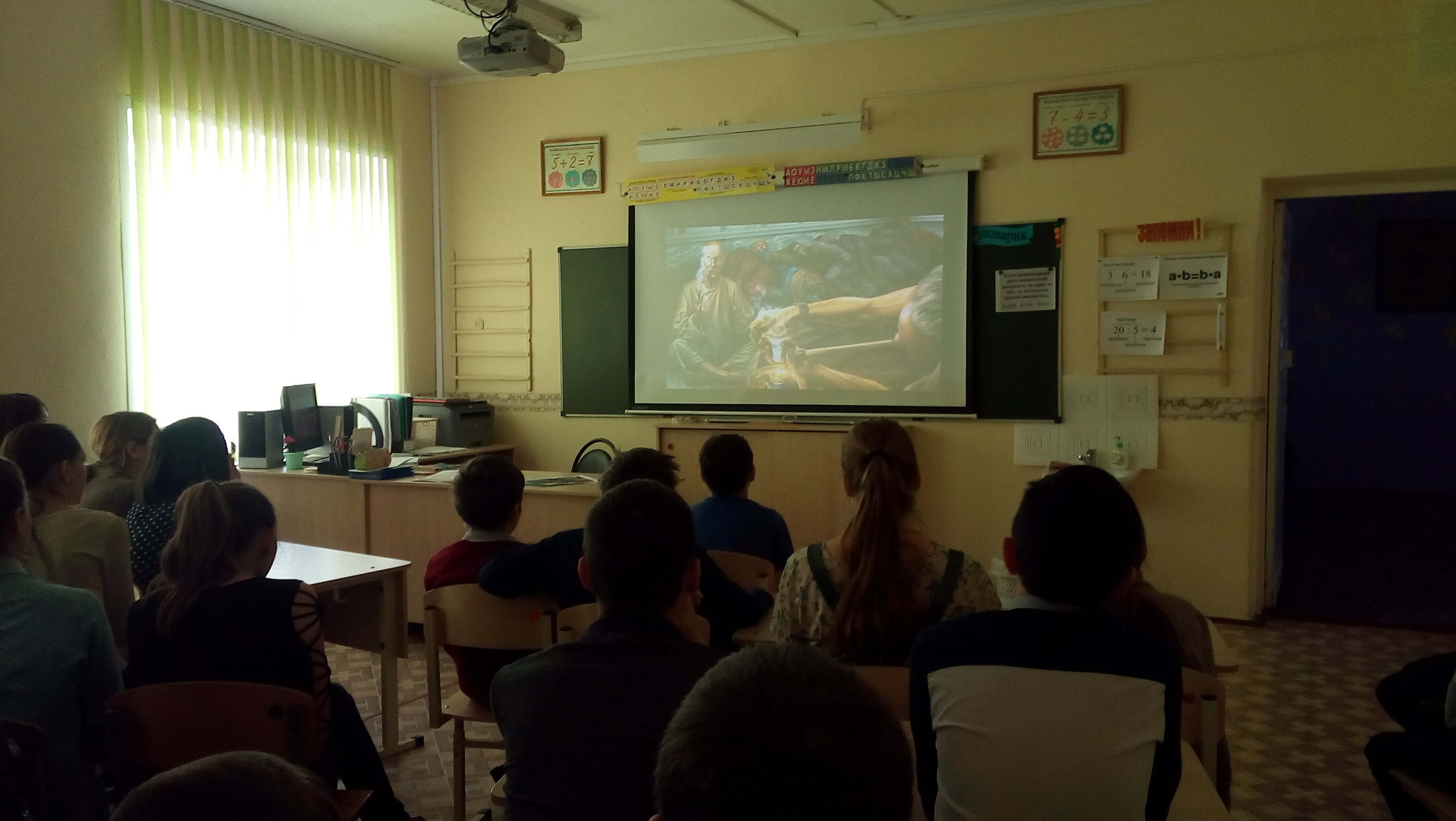 Общее дело в школе хутора Большой Лычак Волгоградской области
