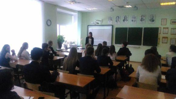 """""""Сверстник сверстнику""""в Костромской гимназии №33"""