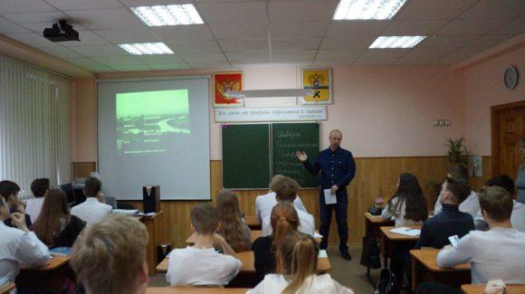 Общее дело в гимназии №3 города Оренбурга