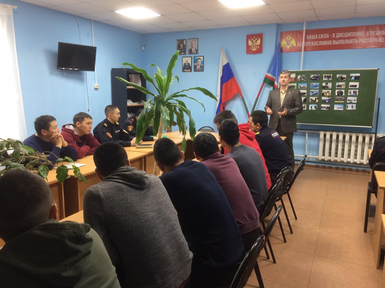 Общее дело на встрече в Якутском отделе межведомственной охраны