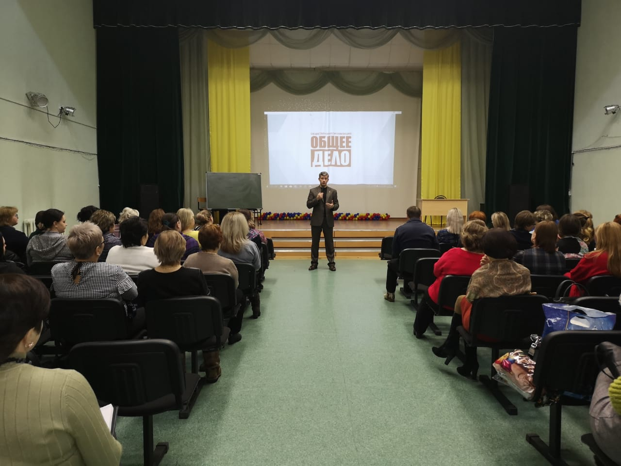 Общее дело на семинаре для педагогов в городе Алдан Республики Якутия