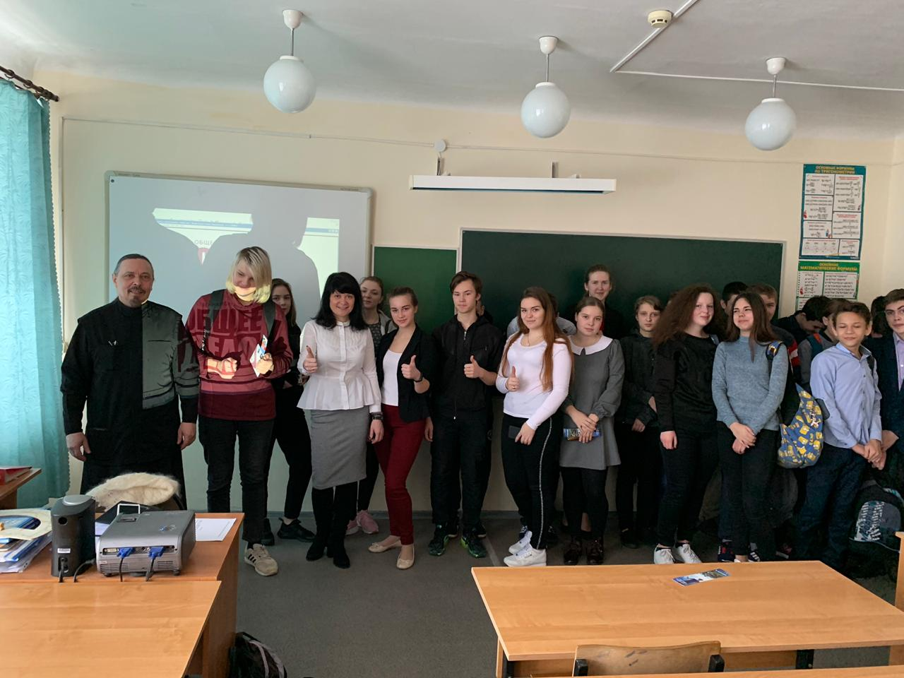 Общее дело в Ёлнатской школе Юрьевецкого района Ивановской области