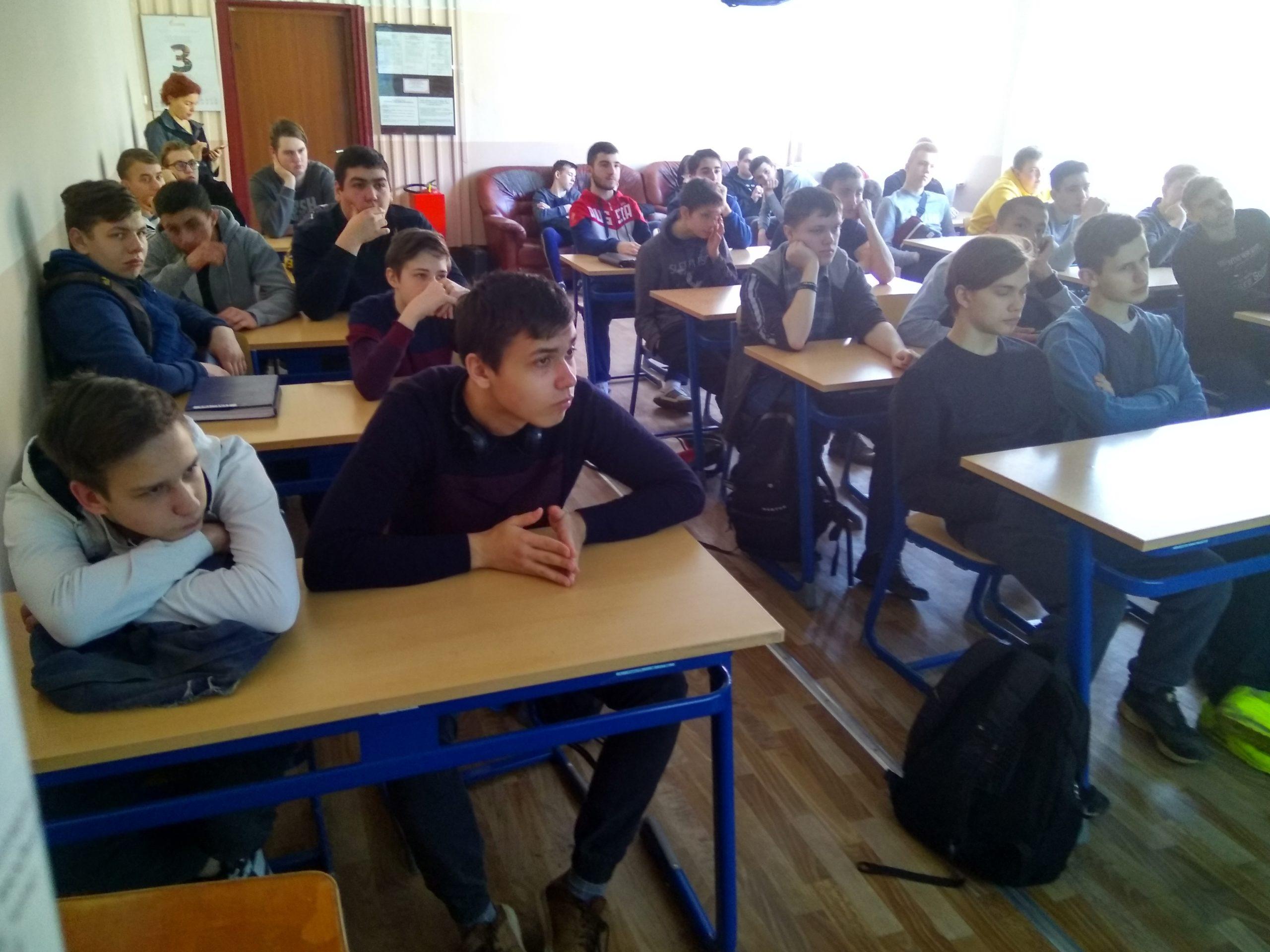 Общее дело на встрече со студентами ПТУ города Звенигорода Московской области