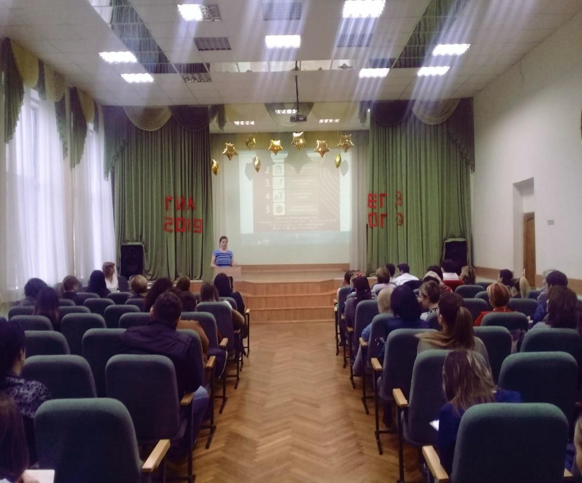 Общее дело на родительском собрании в гимназии №40 города Краснодара