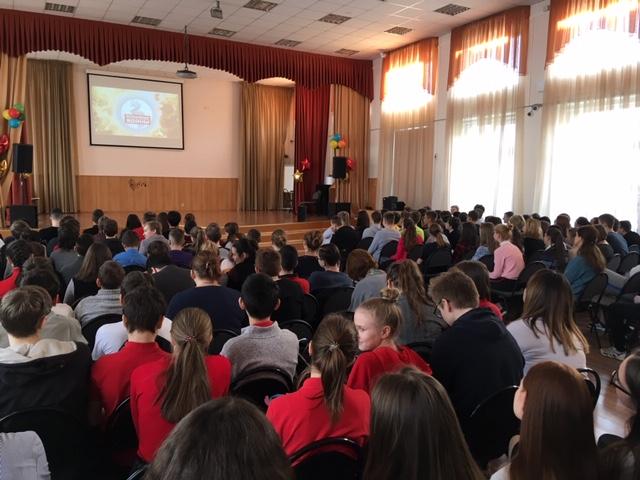 Общее дело в школе №1159 города Москвы
