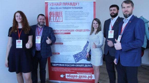 Общее дело в молодёжном центре «Лидер» г. Челябинск