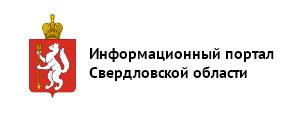 Информационный портал Свердловской области: Свердловский слет волонтеров объединил добровольцев, готовых развивать проекты, направленные на здоровье нации