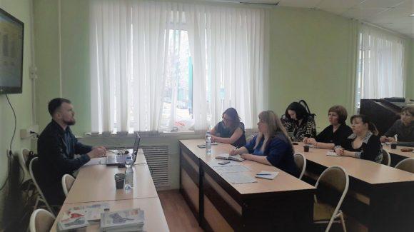 Общее дело на встрече с сотрудниками учреждений, подведомственных департаменту социальной защиты населения Костромской области