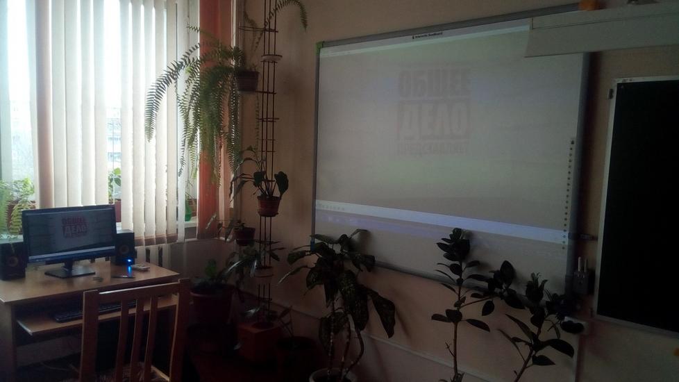 Общее дело в лицее №40 города Петрозаводска