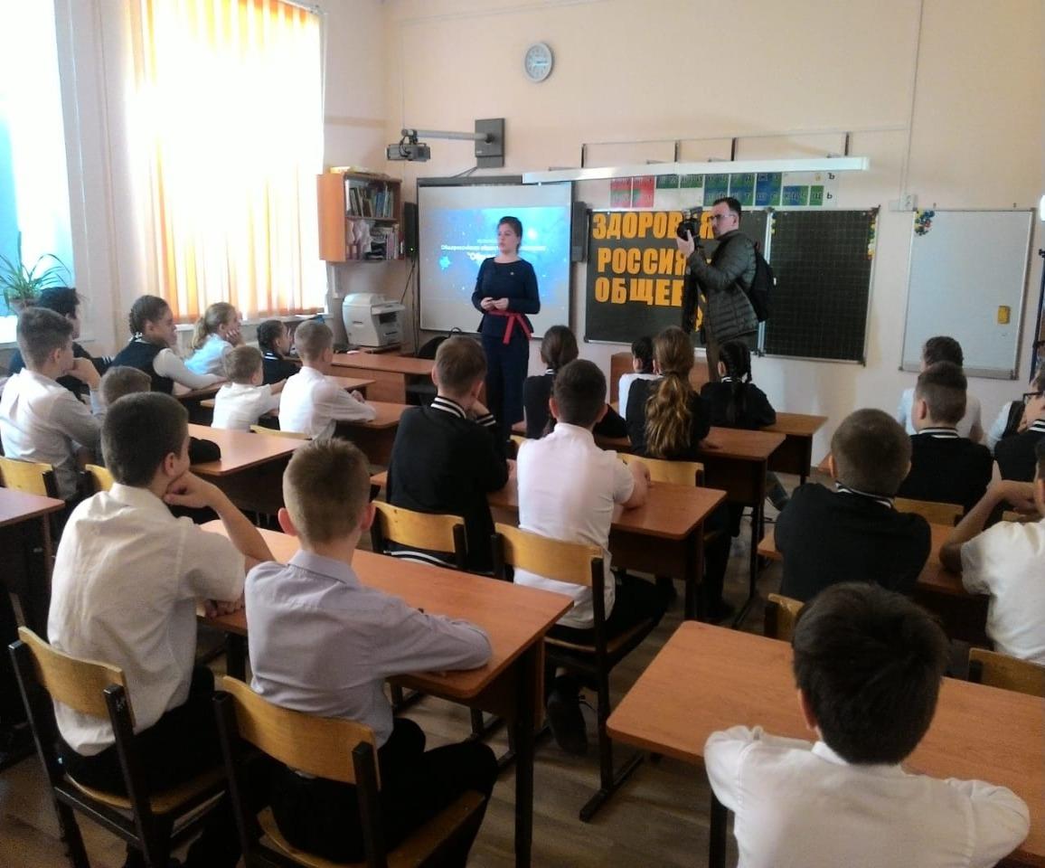 Общее дело в школе №53 города Краснодара