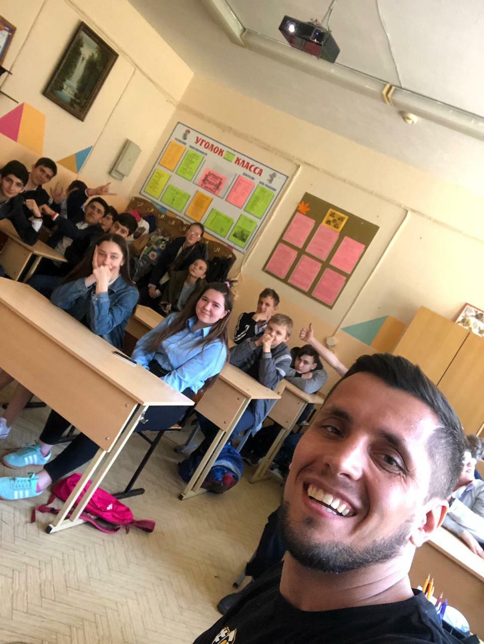 Общее дело в школе №44 города Сочи