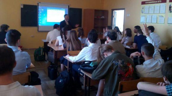 Общее дело в школе №84 города Краснодара