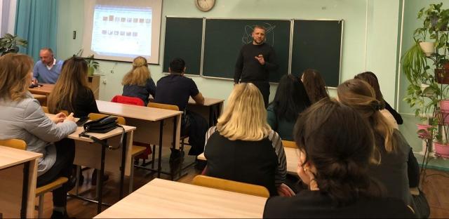 Общее дело на родительском собрании в школе №21 города Волгодонска