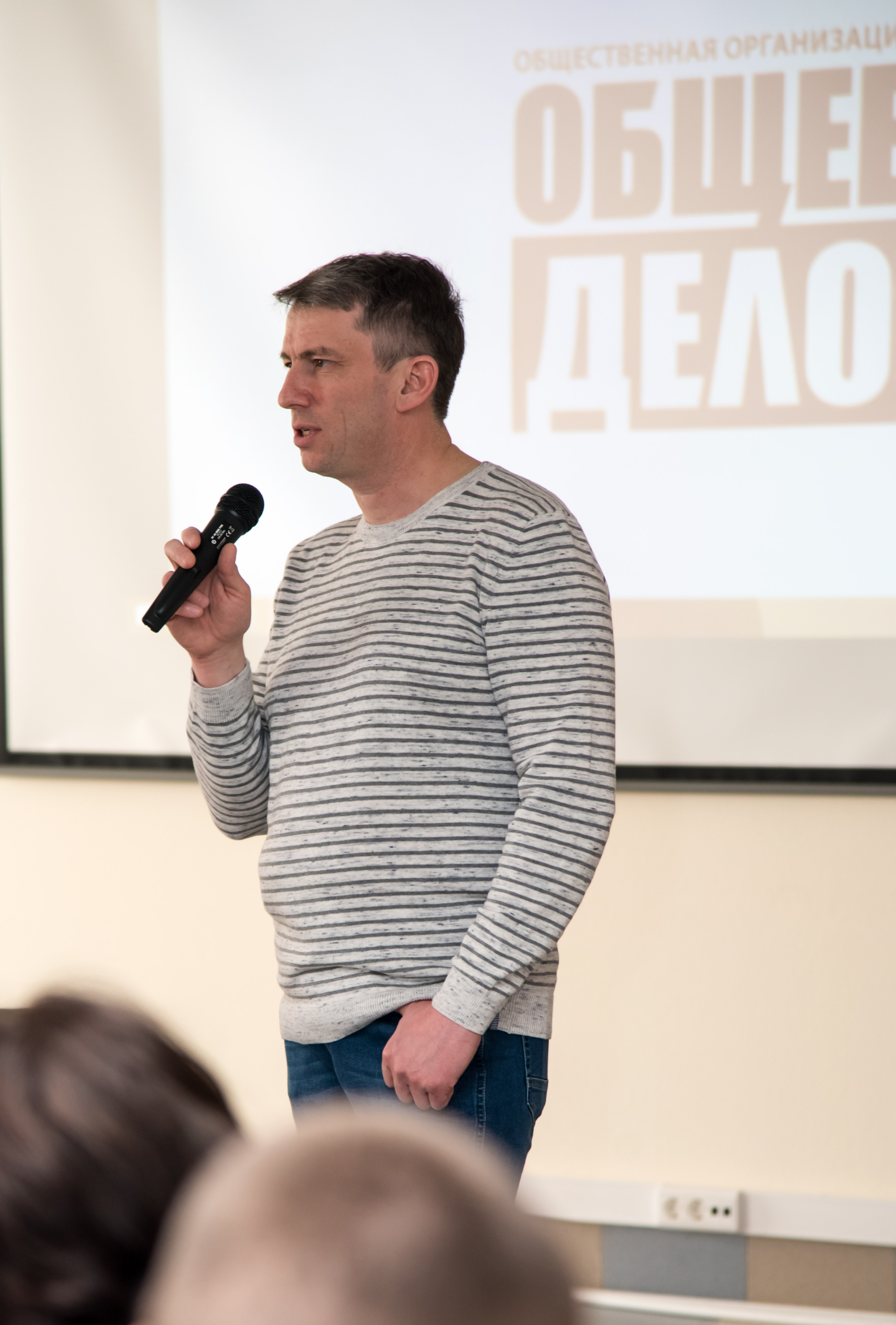 """Общее дело - для сотрудников организации """"Валтэк"""", Московская область"""