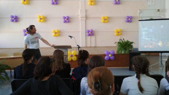 Общее дело в школе №128 города Самара.