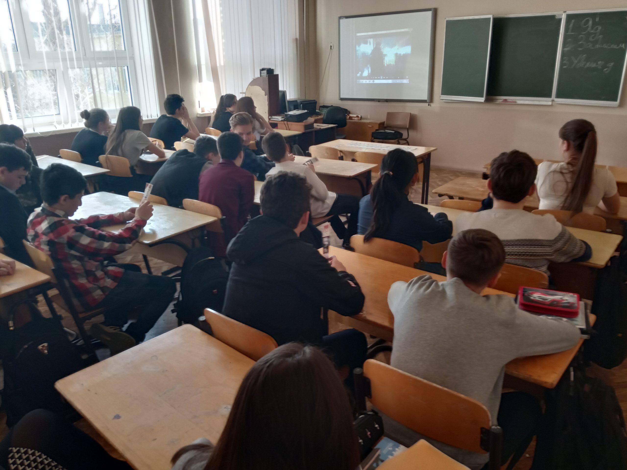 Общее дело города Волгограда проводит занятия в учебных заведениях города