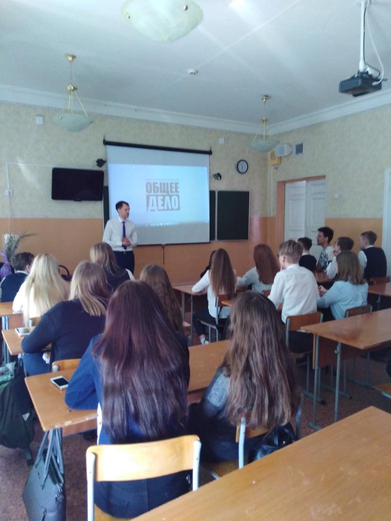 Общее дело в Гимназии №40 города Барнаула