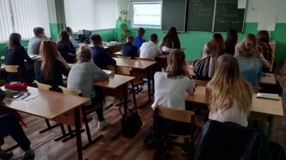 Общее дело в учебных заведениях города Волгограда