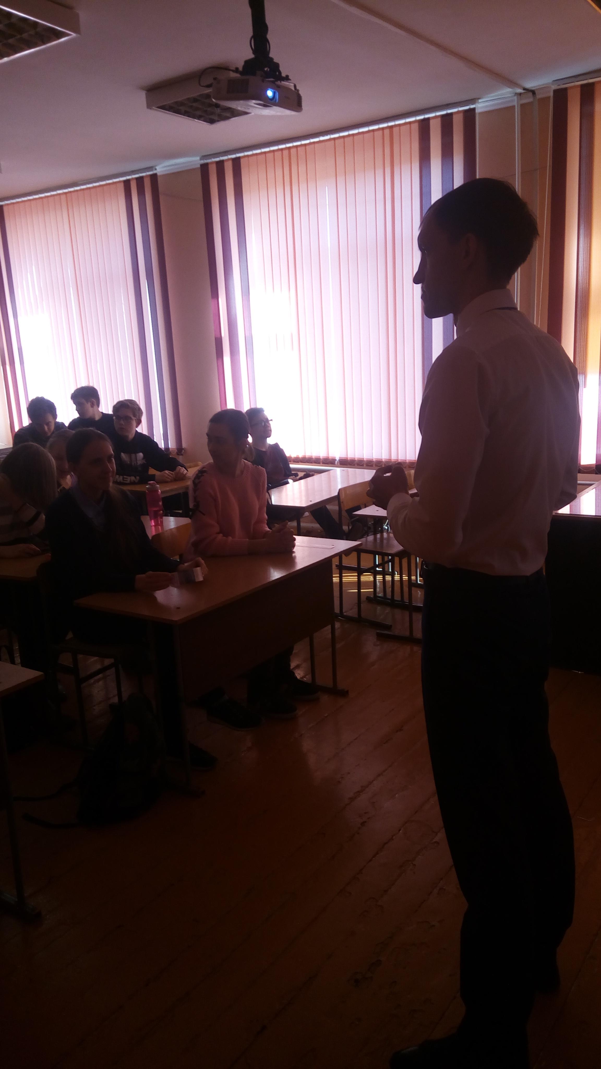 Общее дело в Лицее №130 города Барнаула