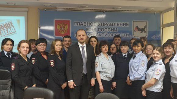 «Общее дело» продолжает развитие в Сибири