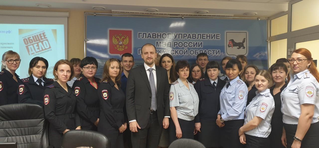 """""""Общее дело"""" продолжает развитие в Сибири"""