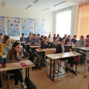Общее дело в МБОУ «СОШ №8», г.Краснокамск
