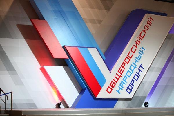 Губернатор Костромской области поддержал предложение активистов ОНФ об учреждении в регионе Дня отца