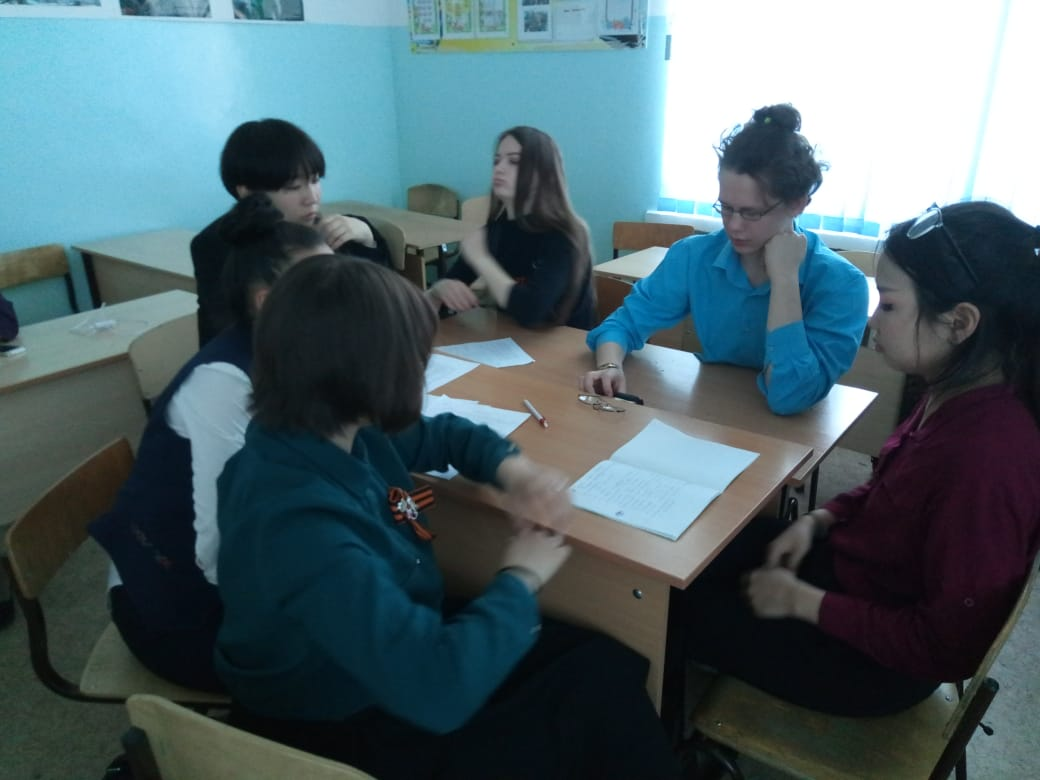 Общее дело в школе №20 города Якутска