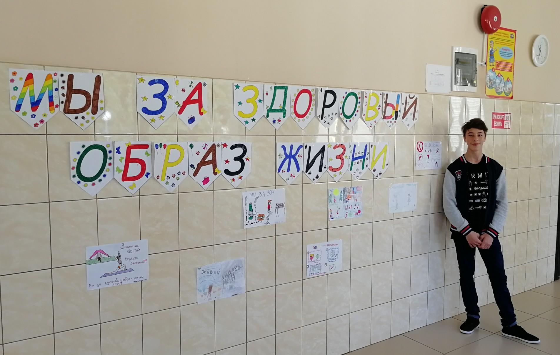 """Общее дело в Государственном санатории для детей, больных туберкулезом """"Горный воздух"""""""