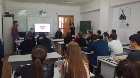 Общее дело на совместном мероприятии в Университетском экономико-технологическом колледже города Сочи