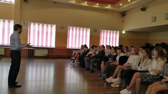 Общее дело в школе №53 города Сочи