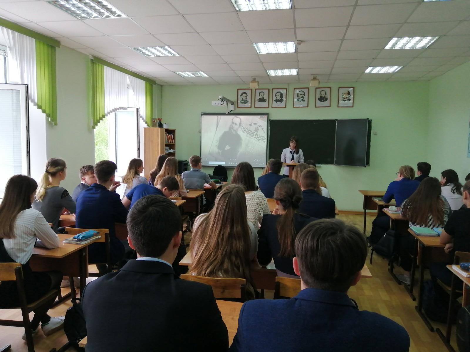 """""""Сверстник сверстнику"""" в Костромской гимназии №33"""