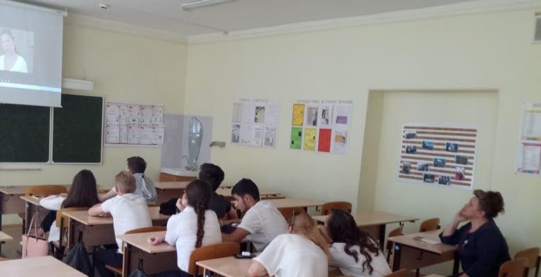 Общее дело в школе №73 города Ростов-на-Дону