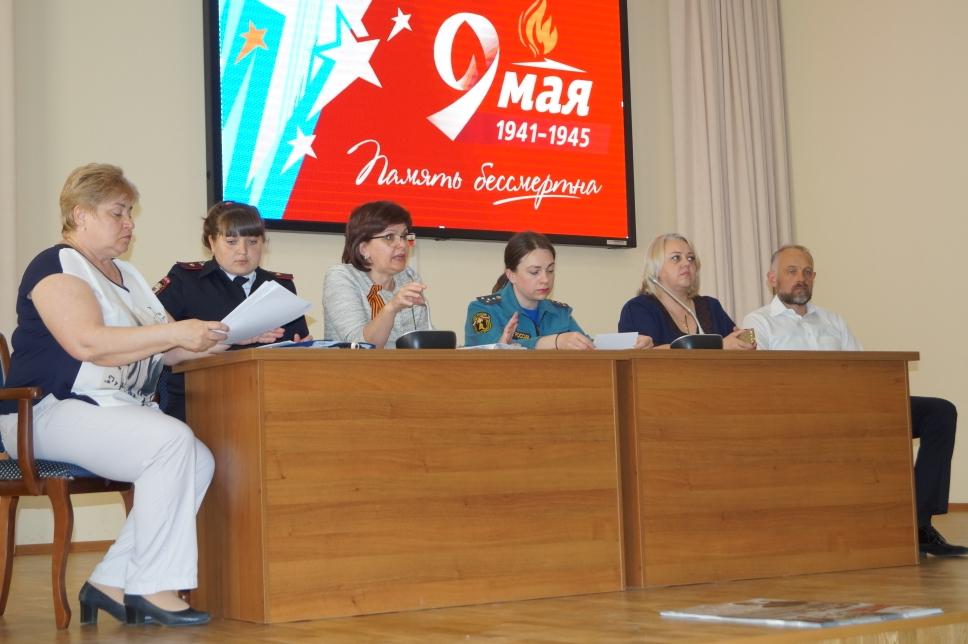 Общее дело на встрече с педагогами Советского района города Ростова-на-Дону