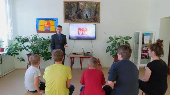 Общее дело в Южно-Сахалинском центре временного содержания несовершеннолетних правонарушителей