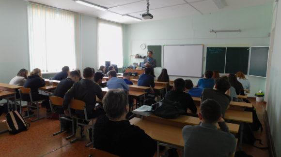 Общее дело в школе №11, город Южно-Сахалинск