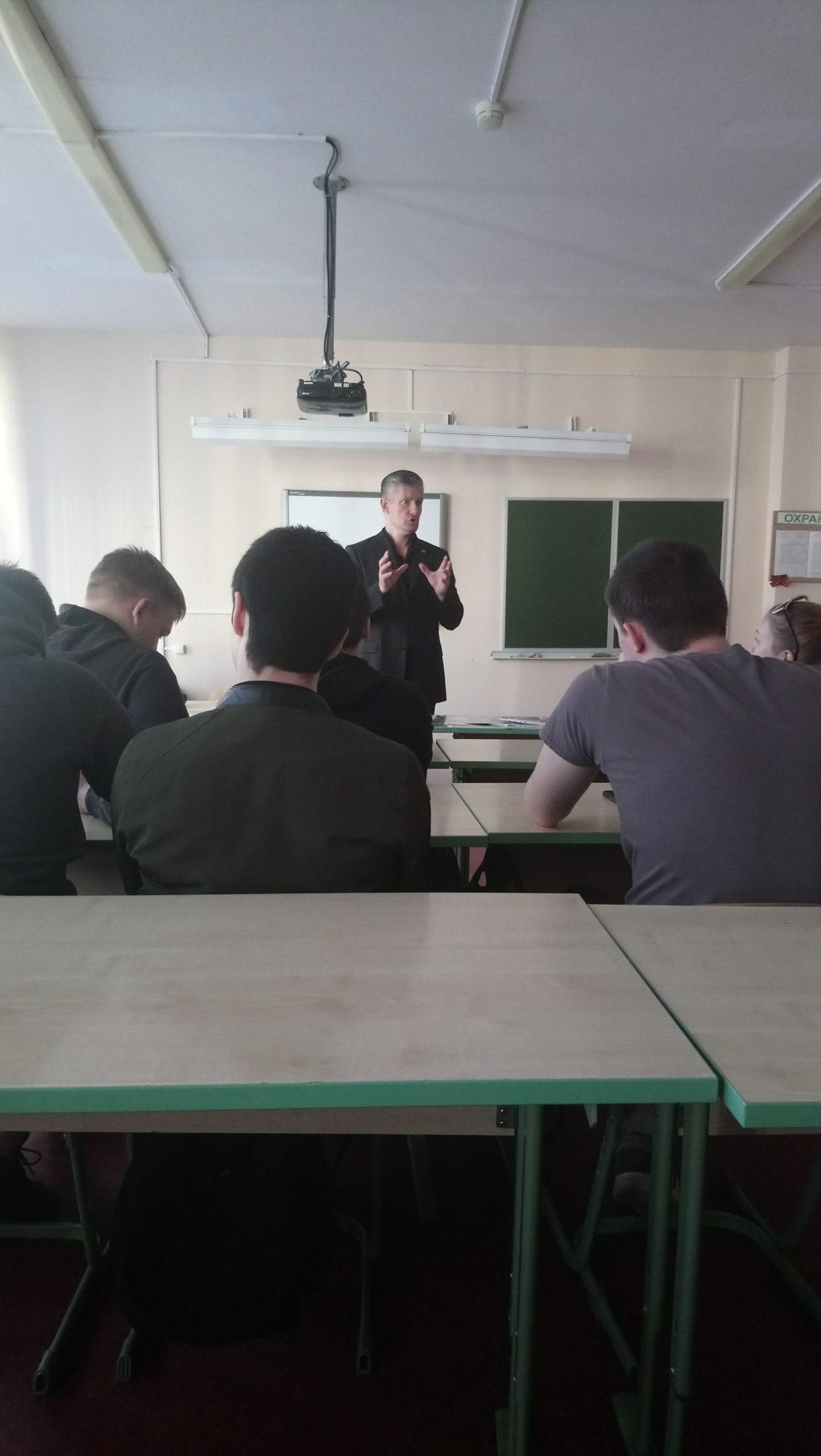 Общее дело в Первом образовательном комплексе, город Москва