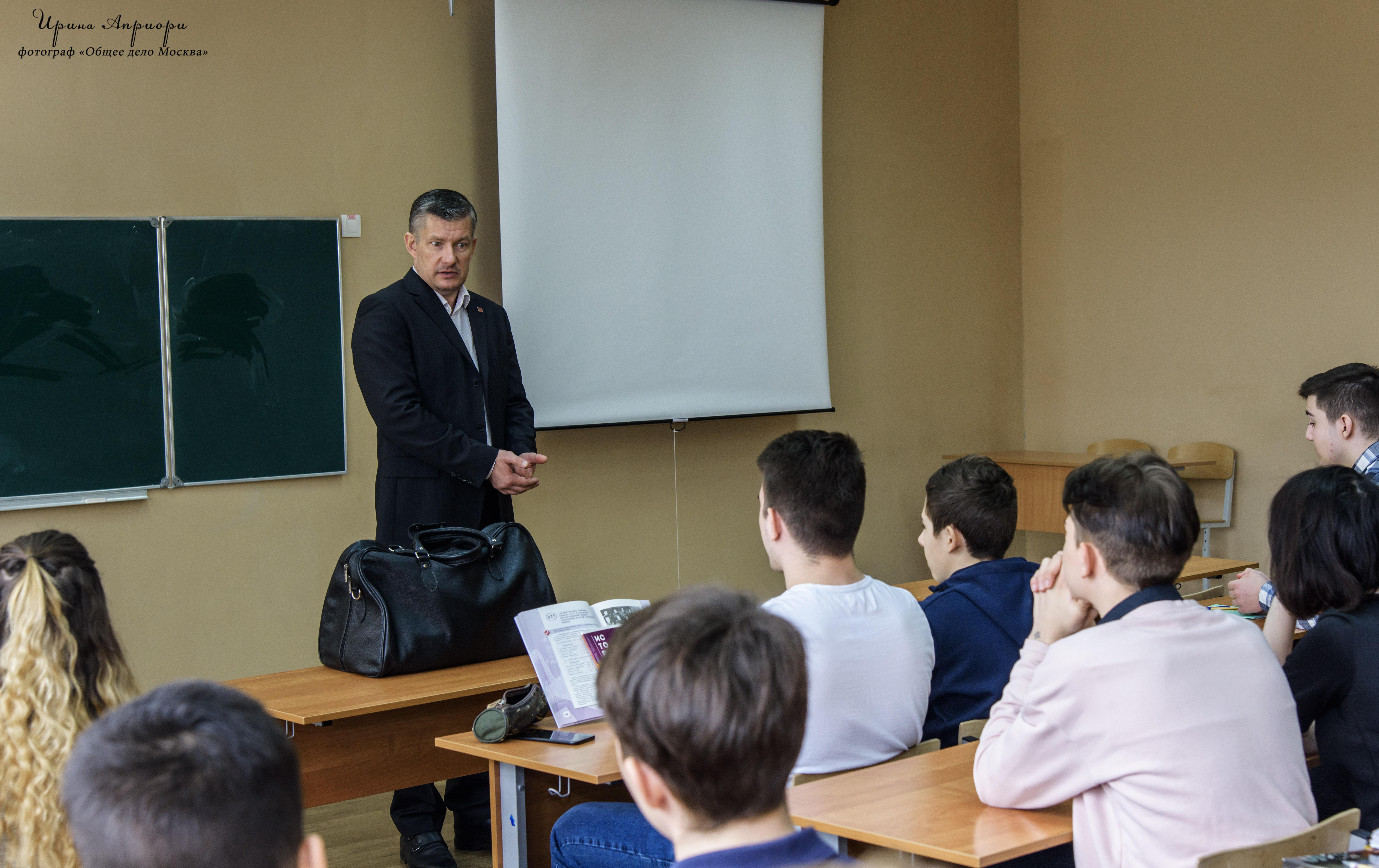 Общее дело в школе №11 в городе Долгопрудный, Московская область