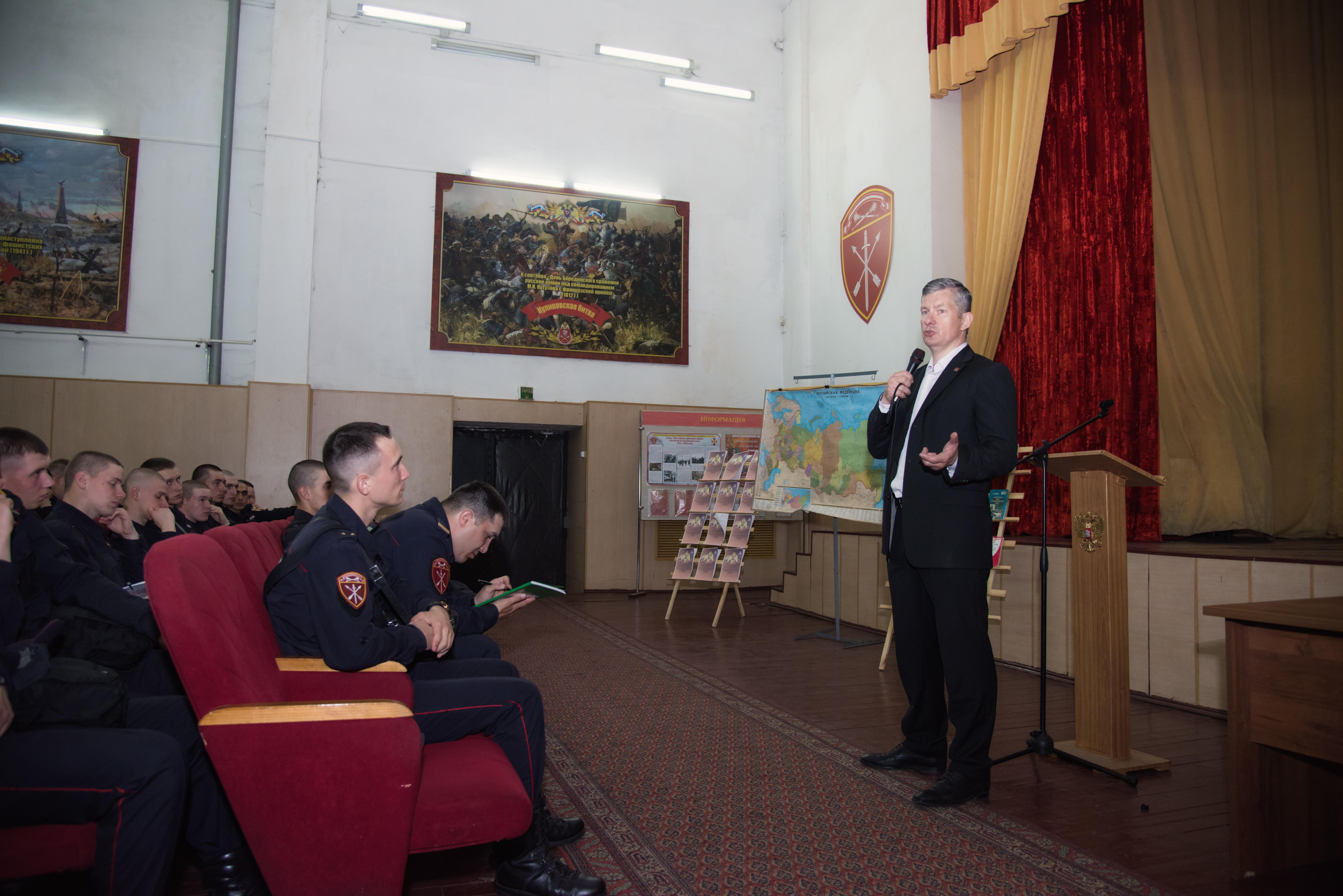 Общее дело в В/Ч 5128 Росгвардии, город Москва