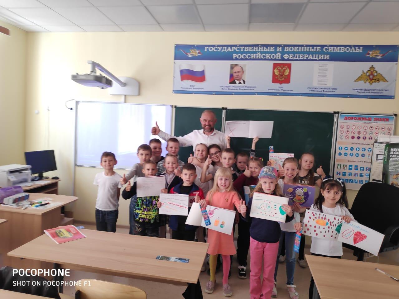 Общее дело в лицее №69 города Ростова-на-Дону