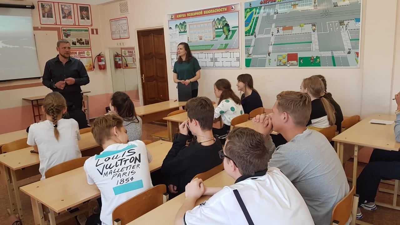 Общее дело в школе №21 города Волгодонска Ростовской области