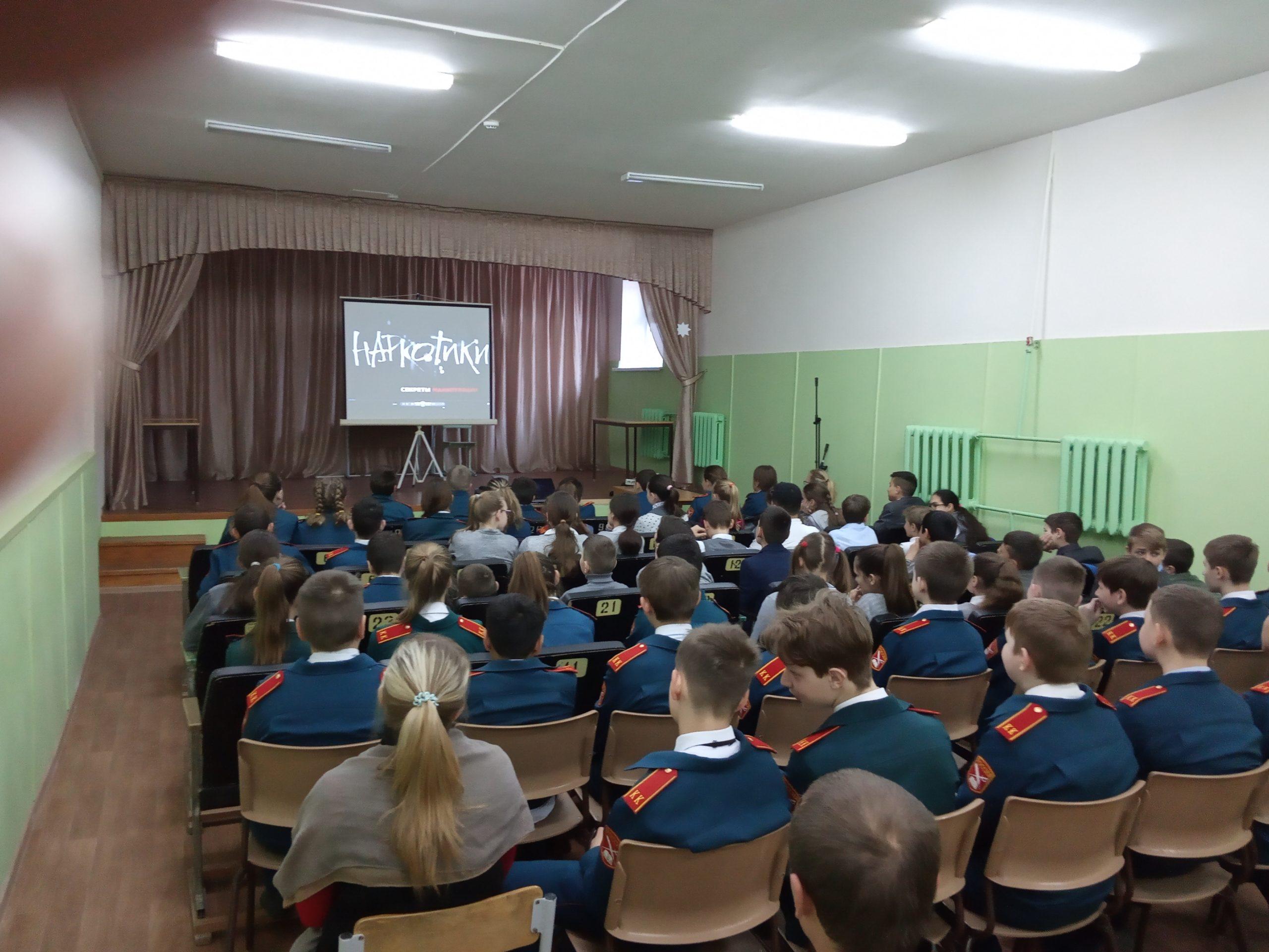 Общее дело для детей и родителей в учебных заведениях Волгоградской области