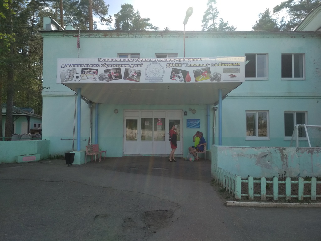 """Общее дело на занятии в спорткомплексе """"Волжанин"""", город Кинешма"""