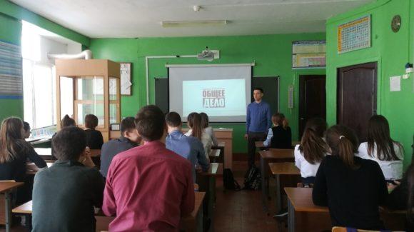 Лекция по профилактике наркомании в средней школе №1 с. Пестрецы Пестречинского района