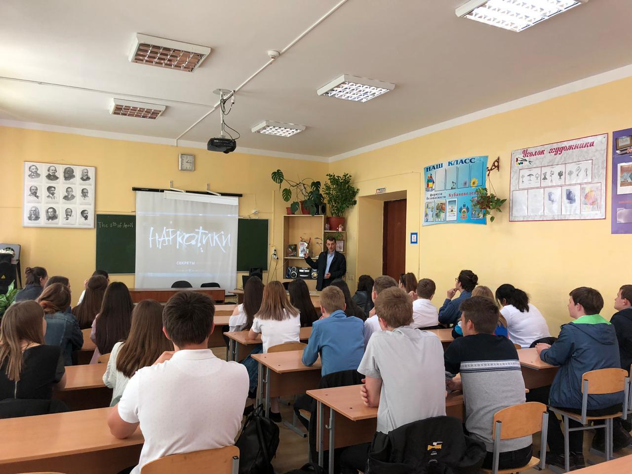 Общее дело в школе №1 города Геленджик