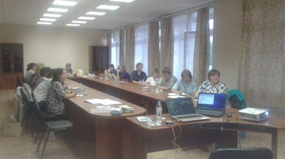 Семинар для работников социальной сферы в городе Галич Костромской области