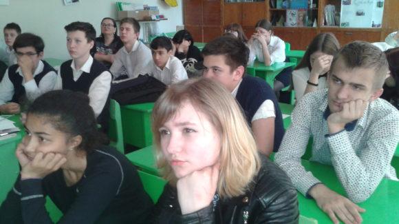 Классный час в школе №70 города Воронеж