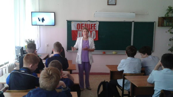 «Общее Дело» в школе № 70
