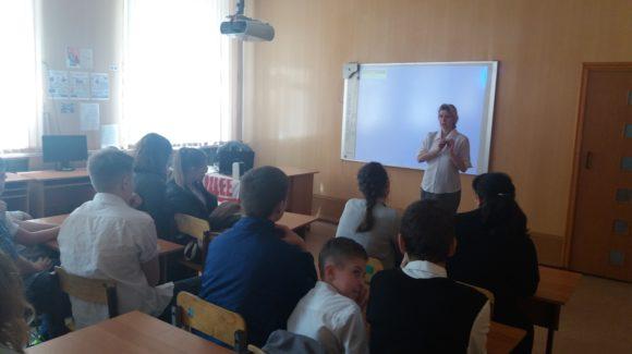 «Общее Дело» в школе № 42 города Воронежа