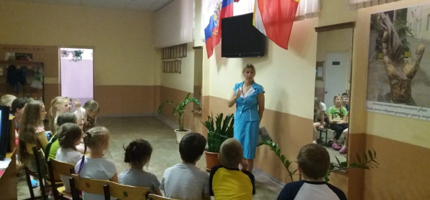 «Общее Дело» в школе №42